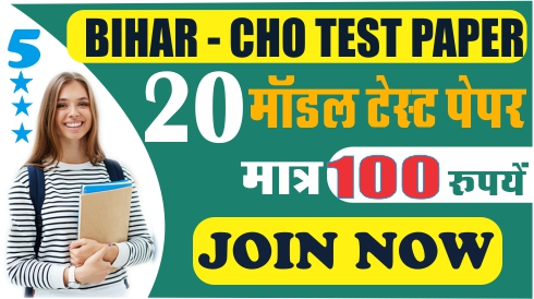 Best Nursing Online Test Series in jaipur